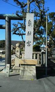190104_泉殿宮.jpg